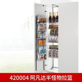 420004连门半怪物拉篮(联系客服享受专属价格)