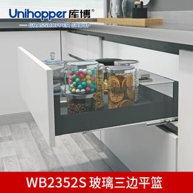 库博魅影系列玻璃三边平篮/碗篮(联系客服享受专属价格)