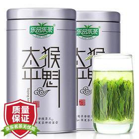 【京东】乐品乐茶 绿茶茶叶太平猴魁安徽黄山散装春茶130g(65g*2罐)【乳酒冲饮】