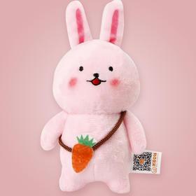 【积分兑换】嘉华公仔-贪吃兔