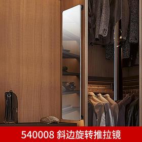 540008斜边选转推拉镜喷砂金1000*320mm(联系客服享受专属价格)