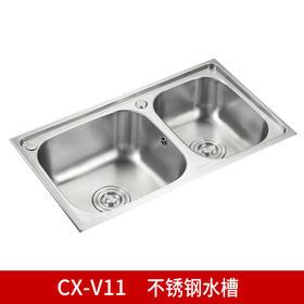 CX-V11 不锈钢水槽760*430*200MM(联系客服享受专属价格)