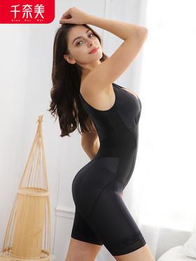 千奈美舒适健康塑身内衣女薄款无痕收腹提臀束腰美体瘦身衣
