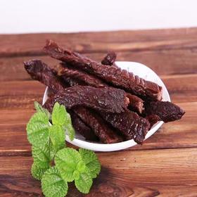 牛肉干一斤装 香辣 孜然 原味 三种口味可选 包邮