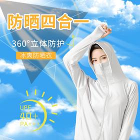 【帝兰博防晒衣】李湘直播推荐,透气冰爽设计,穿上体温降5°!