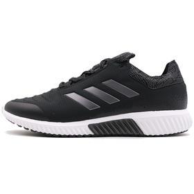 【特价】Adidas阿迪达斯 Climaheat All Terrain M 男款跑鞋 - 中高级缓震系