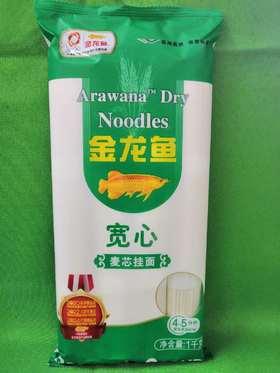 金龙鱼高筋系列宽心麦芯挂面1000g