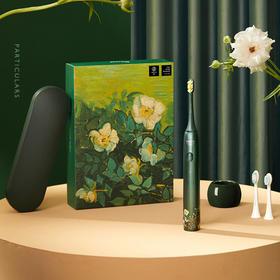素士电动牙刷X3U梵高联名礼盒版牛油果绿色充电家用 成人男女声波电动牙刷