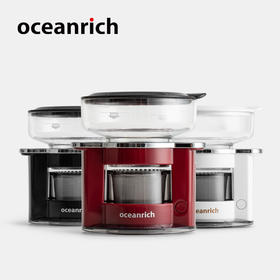 风靡日本的手冲咖啡神品】欧新力奇Oceanrich自动手冲旋转咖啡机 90秒做出一杯大师级好喝的手冲咖啡