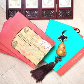 《几回清梦到花前:红楼女子的草木情缘》典雅套装|43位红楼女子的悲欢人生 定制版红楼手帐一本