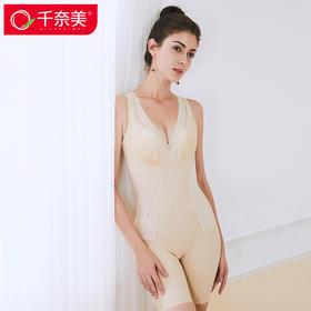 千奈美女士薄款无痕塑身内衣收腹束腰燃减肚子美体脂束身连体衣