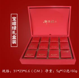 沐林听风 有机绿茶叶浓香型高品质一级养生紫金茶礼盒装