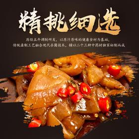 【为武汉拼单】香辣爽口,一口就爱上!暴躁猪皮零食,酱香卤味,精挑细选,本草卤料,回味无穷