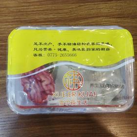 [1]养生豆腐拼猪脑(猪脑1对+100g养生豆腐)