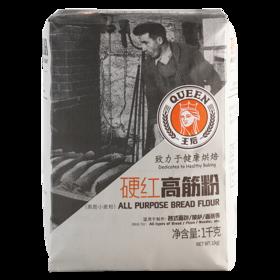 王后牌硬红高筋粉 烘焙家用面包粉小麦粉做吐司披萨面粉原材料1kg