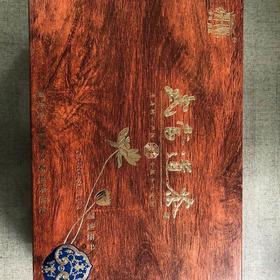【2020春茶上新】武当道茶木盒250g