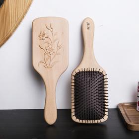 周广胜手作天然榉木雕花气垫梳 | 基础商品