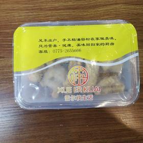 川味脆皮酥肉150g/盒