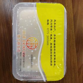 雪尔筷生活胡椒猪肚原汤锅底1:1汤水