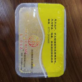 雪尔筷生活[1b3]花胶鲍鱼金汤锅底1:1加汤水