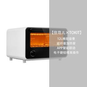 TOKIT智能电烤箱12L  家用多功能迷你小型