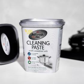 「多用途去污黑科技」全新升级 英国Astonish清洁膏去污抛光焕然一新油烟机陶瓷用品不锈钢用品皮具可用