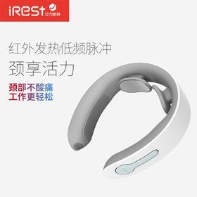 iRest/艾力斯特红外线按摩器蓝牙多功能颈椎部热敷脉冲按摩仪I6S