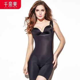 千奈美新款无痕超薄连体塑身衣收腹束腰瘦身衣美体塑身内衣束身衣