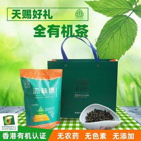 沐林听风 沐林绿全有机绿茶叶浓香型高品质紫金茶春节送礼佳品