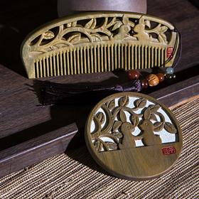 梳子木梳檀香木镜子情人节礼物创意闺蜜女生实用惊喜生日礼物礼盒