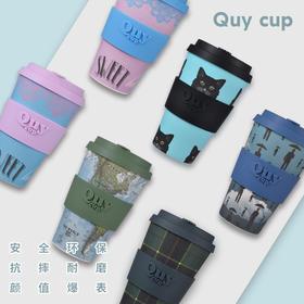 意大利quycup便携随手杯可爱少女水杯家用随行情侣杯子创意咖啡杯
