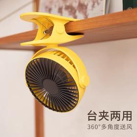 夹式小型风扇usb可充电式迷你学生宿舍用床上床头插电静音大风力空调厨房夹子夹扇静音办公室桌上家用婴儿车