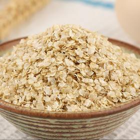 高纤维藜麦片 干吃冲泡皆可 粒粒精华 开袋即食 500g/盒