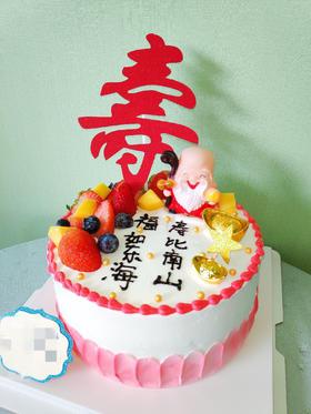 祝寿蛋糕寿星爷爷