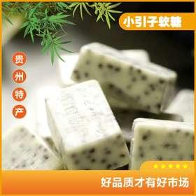 贵州特产【醉巧小引子白巧克力/夹心巧克力】带给你崭新味觉新体验