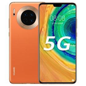 HUAWEI Mate 30 5G 全网通 8GB+128GB 麒麟990 4000万超感光徕卡三摄
