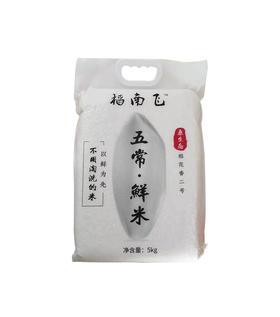 稻南飞 原生态五常 稻花香2#鲜 米10斤装
