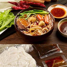东北火锅非苕粉条速食麻辣土豆粉 秘制酱料 新鲜美味 唇齿留香 超值优惠包邮