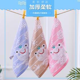 儿童婴幼儿宝宝毛巾亲肤柔软3条装