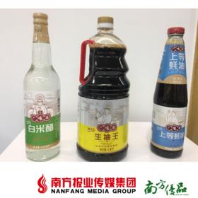 【珠三角包邮】广味源 套装(蚝油、酱油、醋)/份  (次日到货)