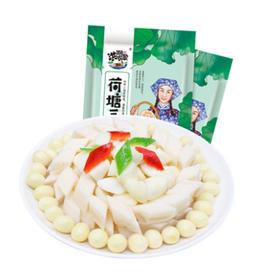 荷塘三宝450g*2袋 洪湖酒店名菜清炒美味嫩莲米嫩菱角新鲜莲藕脆藕