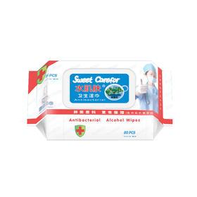 水肌肤 酒精杀菌卫生湿巾 80抽/包