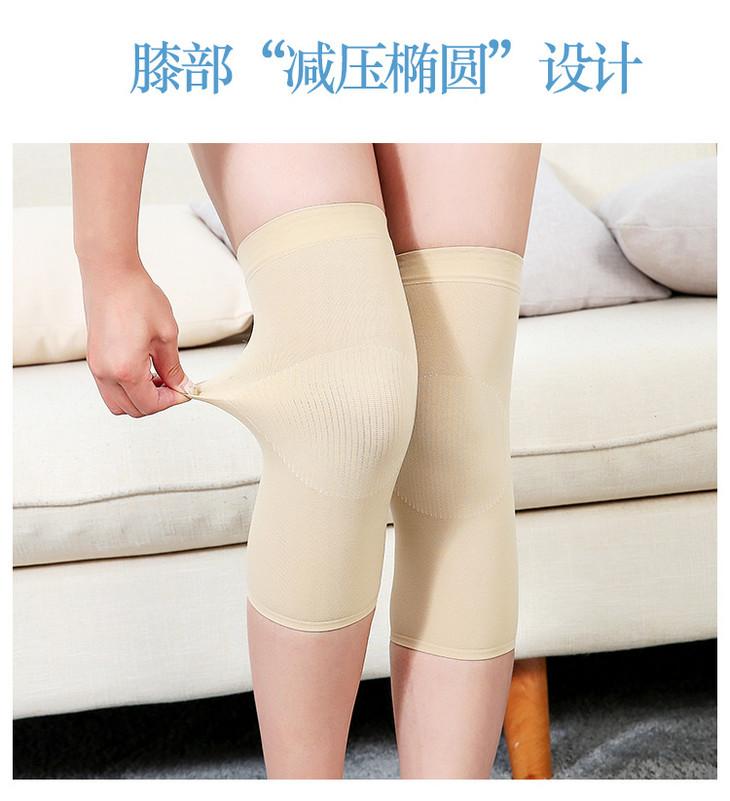 护膝-1_04