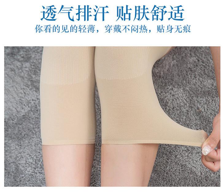 护膝-1_05