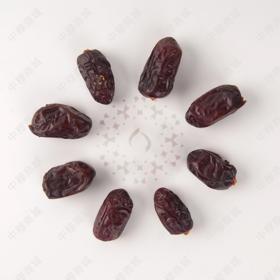麦地那大黑枣Safwi 沙特阿拉伯进口椰枣