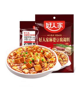 好人家麻婆豆腐调料 80g