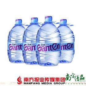【珠三角包邮】景田纯净水 4.6L/ 桶   4瓶/箱 (次日到货)