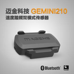 迈金gemini210 速度 踏频传感器 ANT+蓝牙兼容行者佳明百锐腾码表