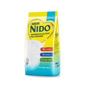 一般贸易 | 荷兰雀巢Nido脱脂乳粉高钙成人奶粉 400g