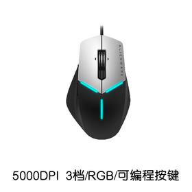 ALIENWARE  Advanced游戏鼠标:AW558